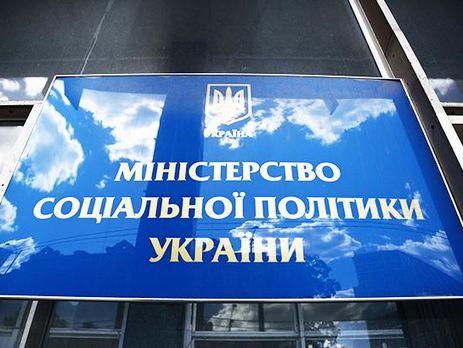 Роз'яснення Міністерства соціальної політики щодо призначення субсидій з травня