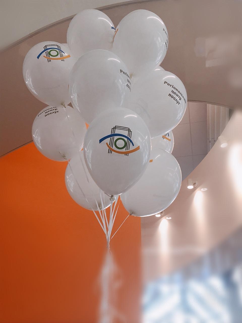 Регіональний центр послуг святкує День народження